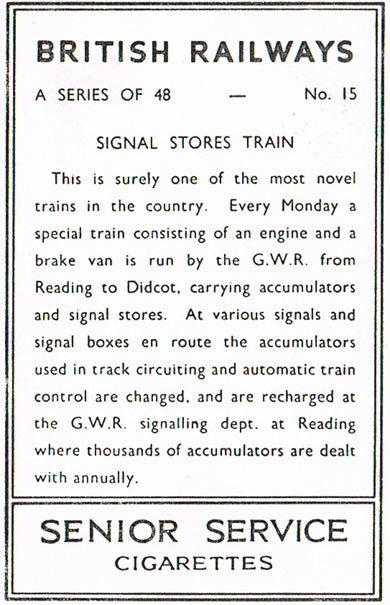 Signal stores train