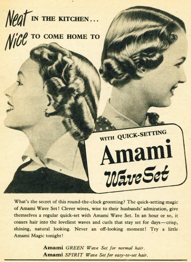 Amami Wave Set