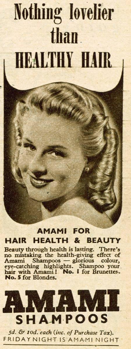 Amami Shampoo