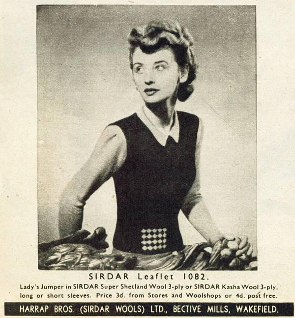 Sirdar Leaflet 1082